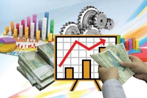 مقاله رشد اقتصادی